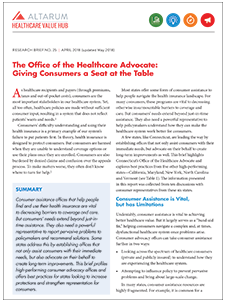 RB_25_-_Office_of_the_Healthcare_Advocate_COVER_250p.png
